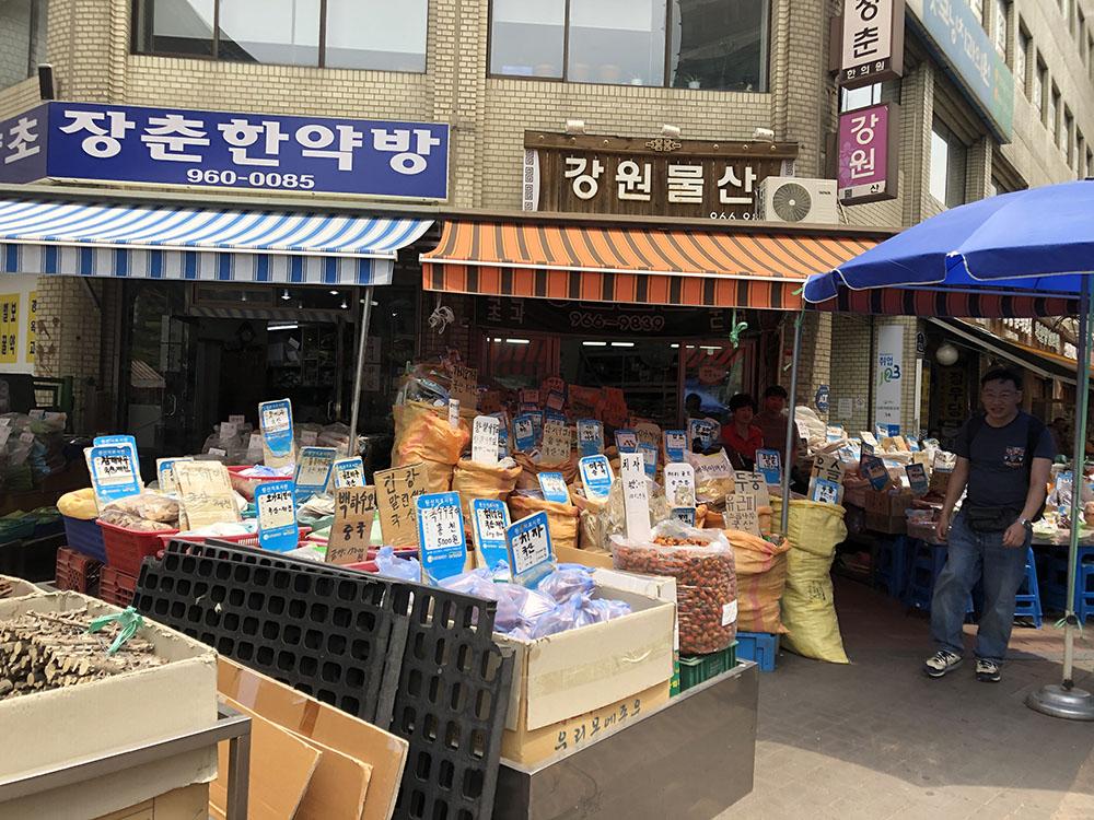 韓国薬令市場